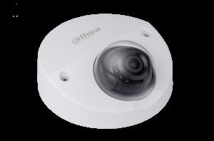 Куполна IP камера IPC-HDBW4120F-AS- 0280B