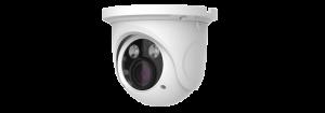 Куполна камера AHD ТD7525AM-D/ IR2