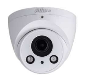IP Камера IPCHDW2421R- ZS