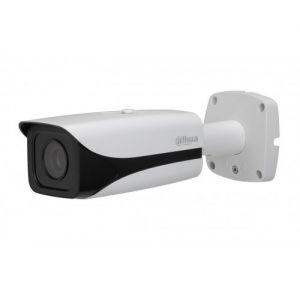 Охранителна камера HAC-HFW3231E-Z