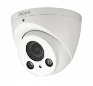 Куполна камера HAC-HDW2221R- Z