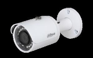 Охранителна камера HAC-HFW2221S