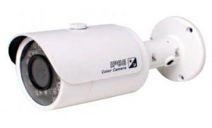Охранителна камера HAC-HFW2120S